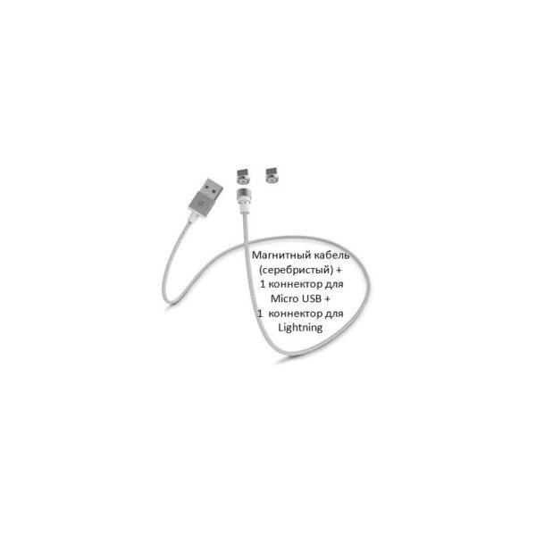 37688 - Магнитный круговой USB-кабель X-cable Wsken для iPhone, Android: коннекторы для Micro-USB/ Lightning (Apple)