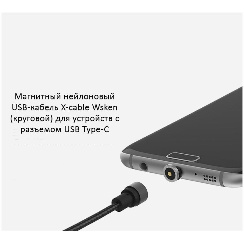 Круговой магнитный USB-кабель X-cable Wsken с коннекторами для всех типов разъемов: Micro-USB/ Lightning (Apple), USB Type-C - Черный