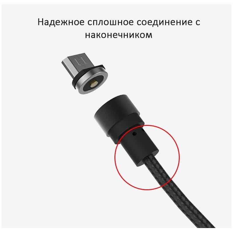 Круговой магнитный USB-кабель X-cable Wsken с коннекторами для всех типов разъемов: Micro-USB/ Lightning (Apple), USB Type-C 213505
