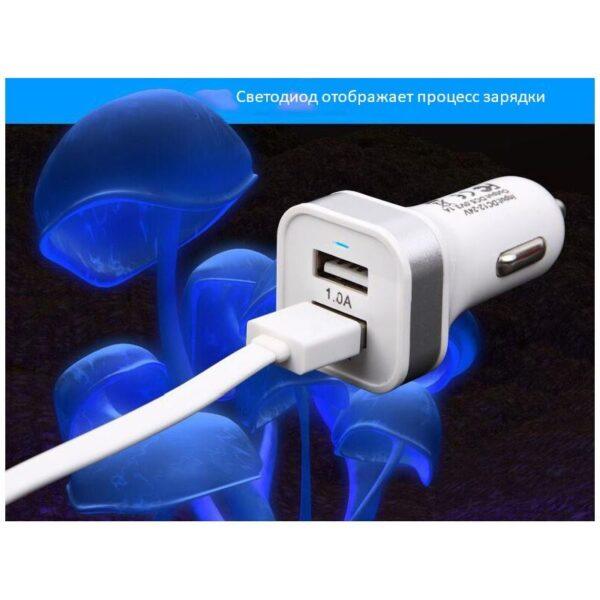 37881 - Автомобильное USB-зарядное для прикуривателя на два выхода: 2,1А/ 1А
