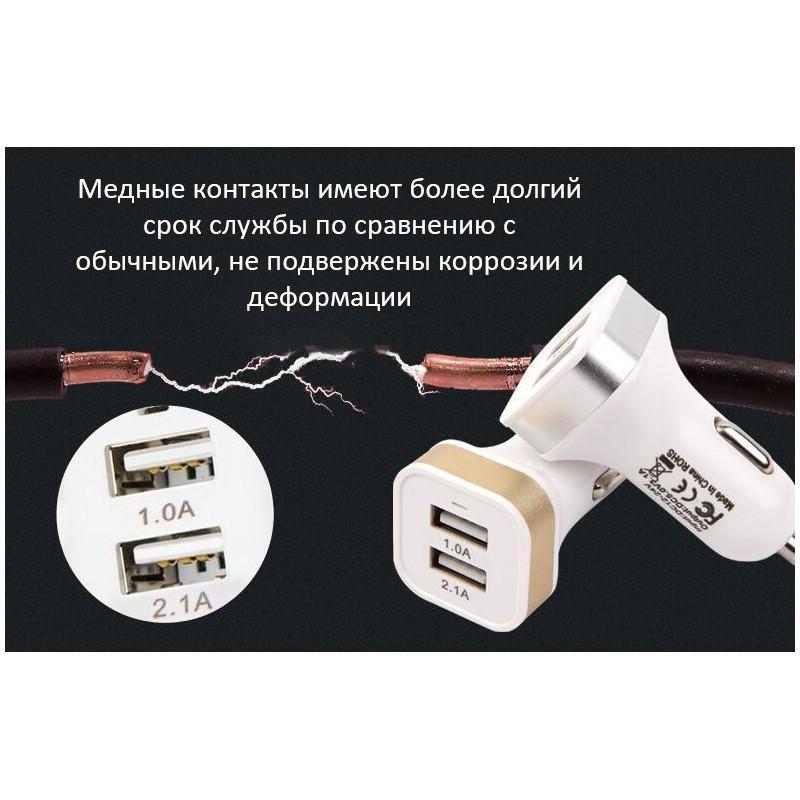Автомобильное USB-зарядное для прикуривателя на два выхода: 2,1А/ 1А 213664