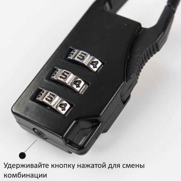 37960 - Кодовый замок-карабин для дорожной сумки