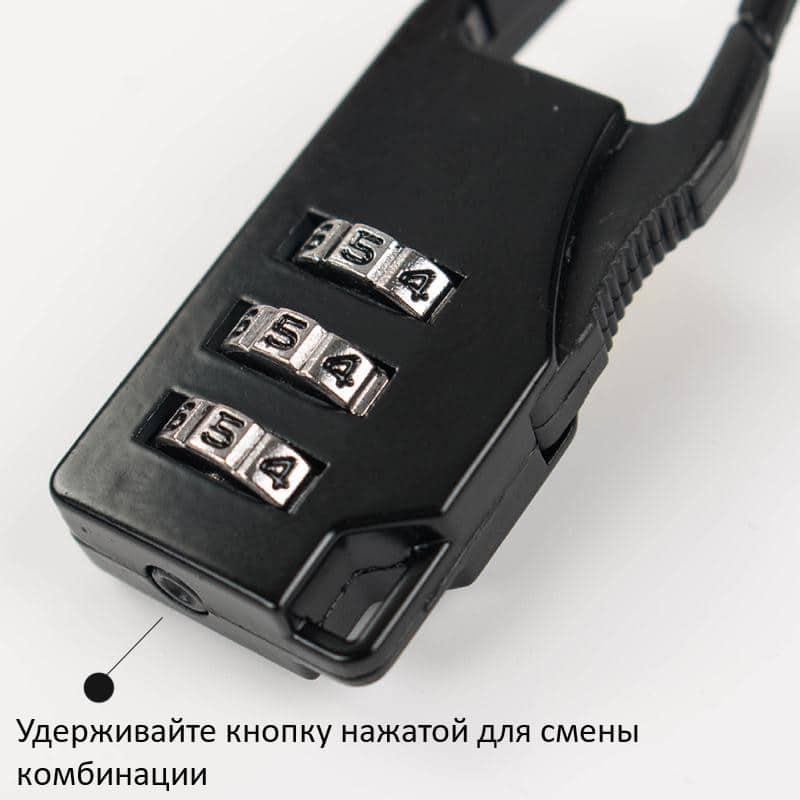 Кодовый замок-карабин для дорожной сумки 213730