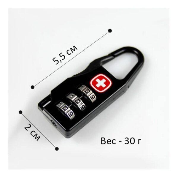 37963 - Кодовый замок-карабин для дорожной сумки