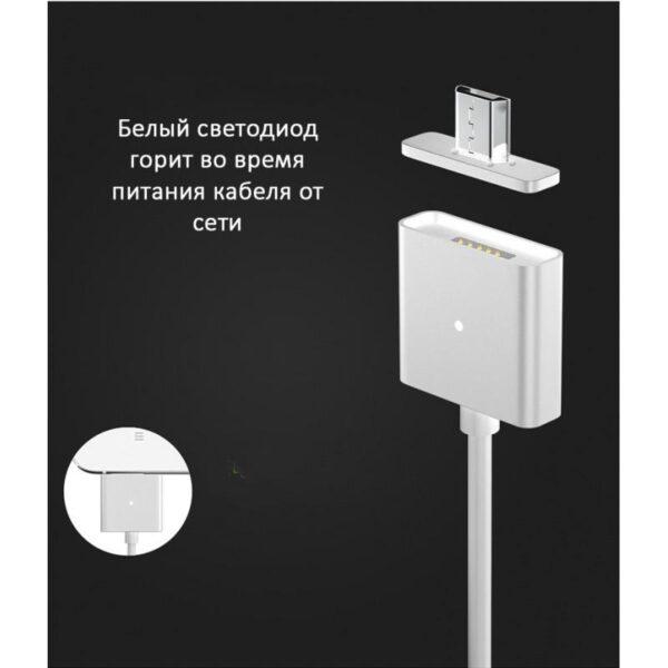 37974 - Магнитный USB-кабель (2,4А) WSKEN X-cable для устройств с Micro-USB: быстрая зарядка
