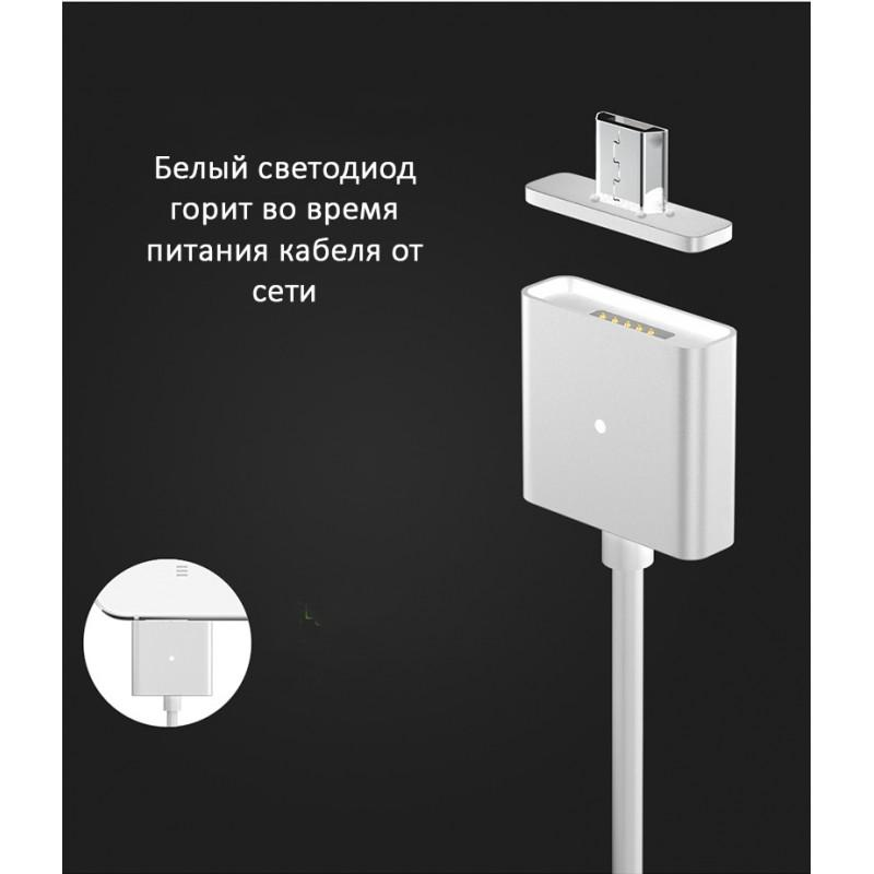 Магнитный USB-кабель (2,4А) WSKEN X-cable для устройств с Micro-USB: быстрая зарядка 213742