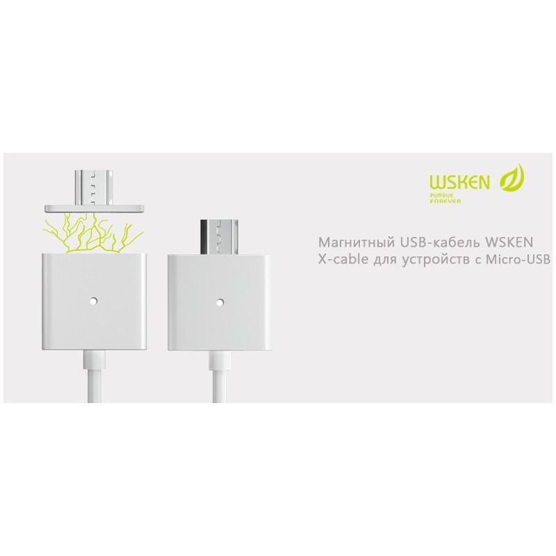 37977 - Магнитный USB-кабель (2,4А) WSKEN X-cable для устройств с Micro-USB: быстрая зарядка