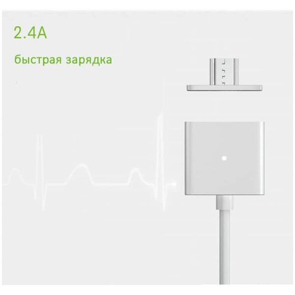 37991 - Магнитный USB-кабель (2,4А) WSKEN X-cable для устройств с Micro-USB: быстрая зарядка