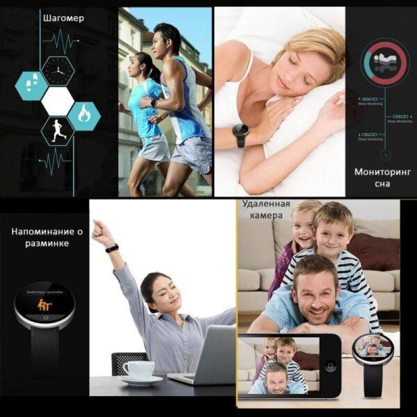 37994 - Спортивные смарт-часы DM360: Bluetooth 4.0, шагомер, пульсометр, звонки+смс, IP53, поддержка Android/ iOS, 320 мАч