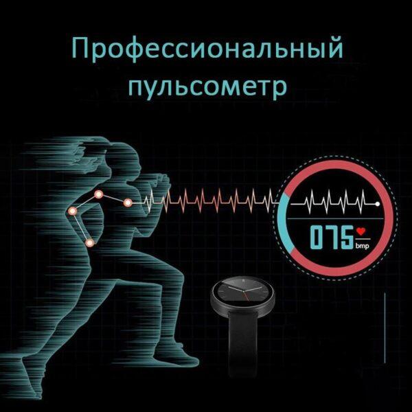 37995 - Спортивные смарт-часы DM360: Bluetooth 4.0, шагомер, пульсометр, звонки+смс, IP53, поддержка Android/ iOS, 320 мАч