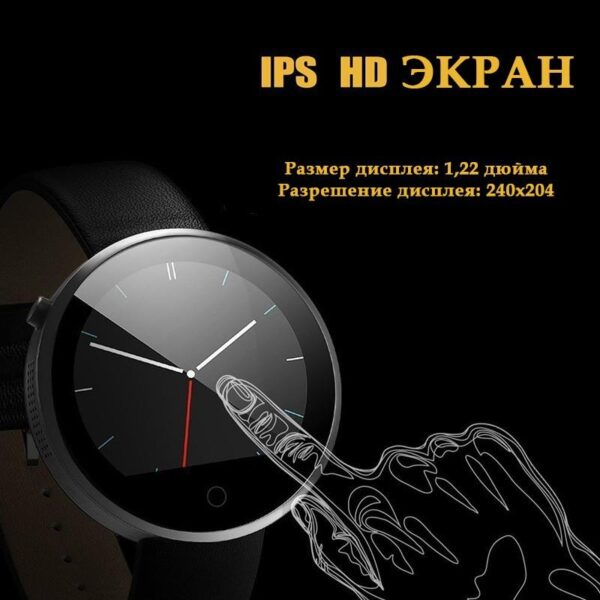 38004 - Спортивные смарт-часы DM360: Bluetooth 4.0, шагомер, пульсометр, звонки+смс, IP53, поддержка Android/ iOS, 320 мАч