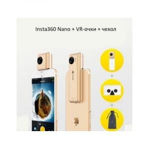 Панорамная камера Insta360 Nano для iPhone 6/6+/6s/6s+/7/7+ с VR-очками в наборе: 360°-видео, 3К, фото, MicroSD до 64Гб
