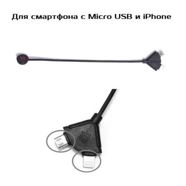 38093 - Подарочный набор для автомобилиста: зарядное-держатель для смартфона + антибликовый козырек HD Visor2.0 + Брелок-коробка передач