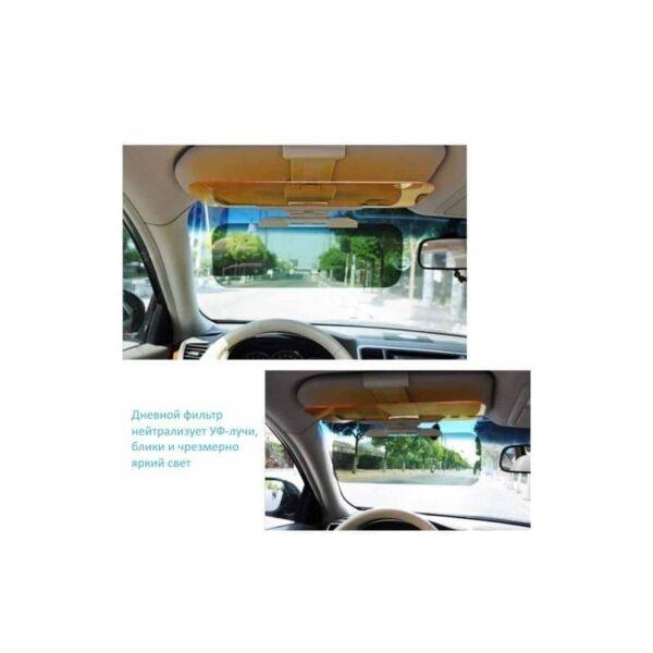 38114 - Подарочный набор для автомобилиста: зарядное-держатель для смартфона + антибликовый козырек HD Visor2.0 + Брелок-коробка передач