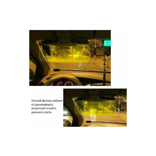 38115 - Подарочный набор для автомобилиста: зарядное-держатель для смартфона + антибликовый козырек HD Visor2.0 + Брелок-коробка передач