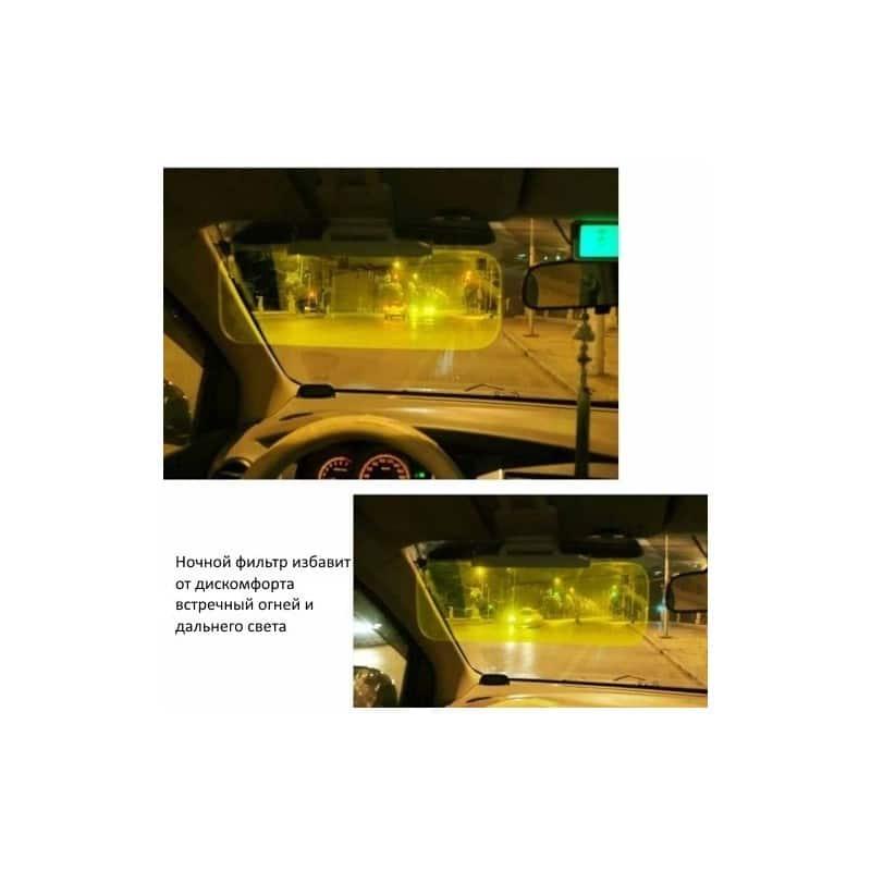 Подарочный набор для автомобилиста: зарядное-держатель для смартфона + антибликовый козырек HD Visor2.0 + Брелок-коробка передач 213874