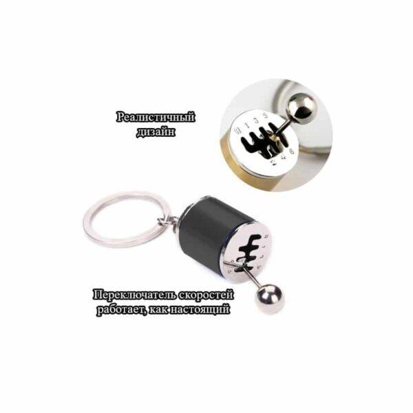 38119 - Подарочный набор для автомобилиста: зарядное-держатель для смартфона + антибликовый козырек HD Visor2.0 + Брелок-коробка передач