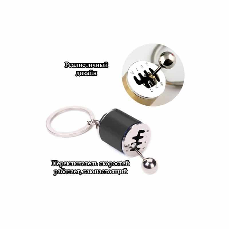Подарочный набор для автомобилиста: зарядное-держатель для смартфона + антибликовый козырек HD Visor2.0 + Брелок-коробка передач 213878