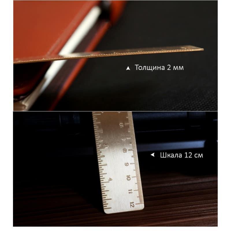 38203 thickbox default - Комплект из латунной шариковой ручки, латунной линейки и зажима для денег из латуни