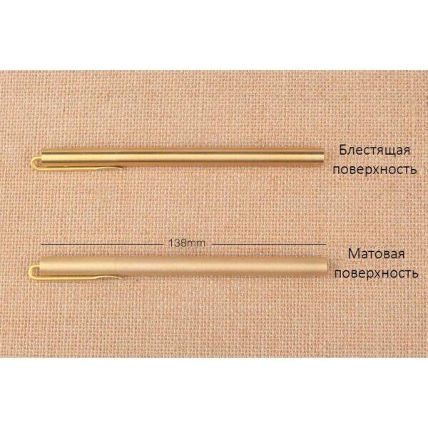 38236 - Металлическая латунная шариковая ручка: блестящая, матовая, стержень и чехол в комплекте