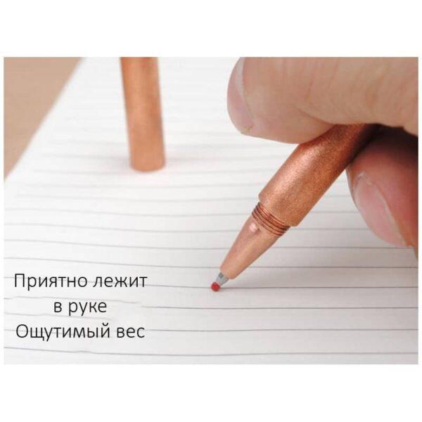 38238 - Металлическая латунная шариковая ручка: блестящая, матовая, стержень и чехол в комплекте
