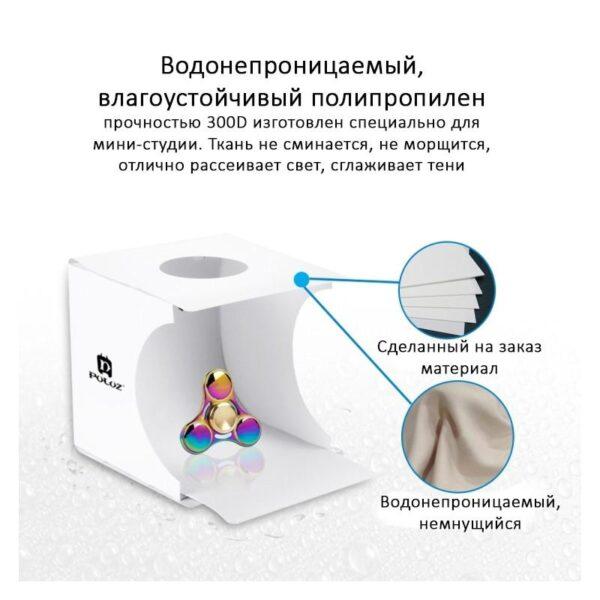 38254 - Складная мини-фотостудия (лайтбокс) PULUZ с LED подсветкой для предметной съемки: черный и белый фоны, 550 лм, 24x23x22 см