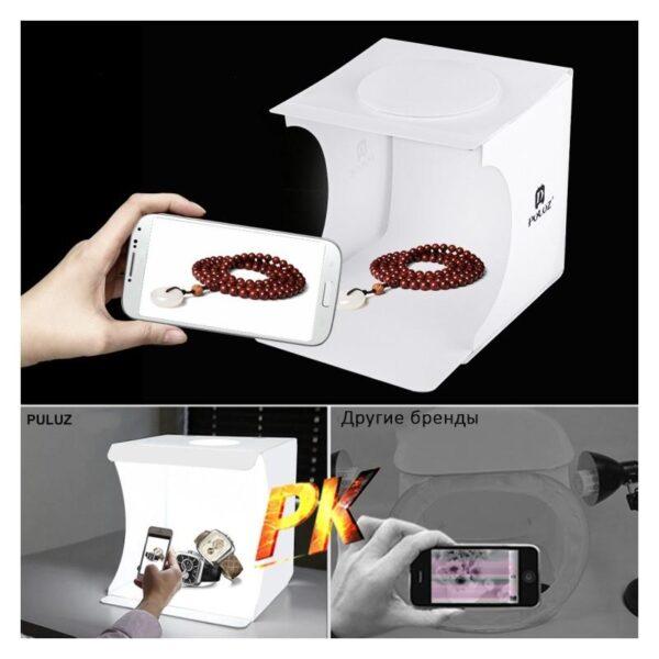 38258 - Складная мини-фотостудия (лайтбокс) PULUZ с LED подсветкой для предметной съемки: черный и белый фоны, 550 лм, 24x23x22 см