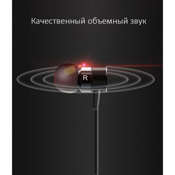 38355 - Наушники (гарнитура) Fokoos 6 для смартфонов, планшетов с разъемом USB Type-C