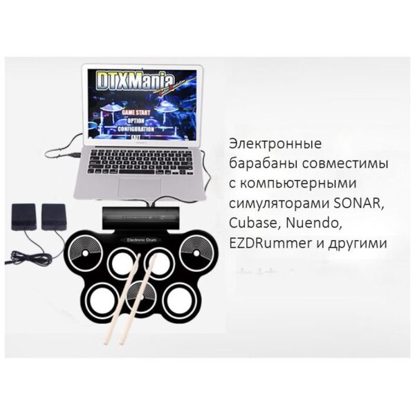 38360 - Электронная портативная барабанная установка Konix MD759: стерео-динамики, педали, mp3-запись, поддержка игр и приложения