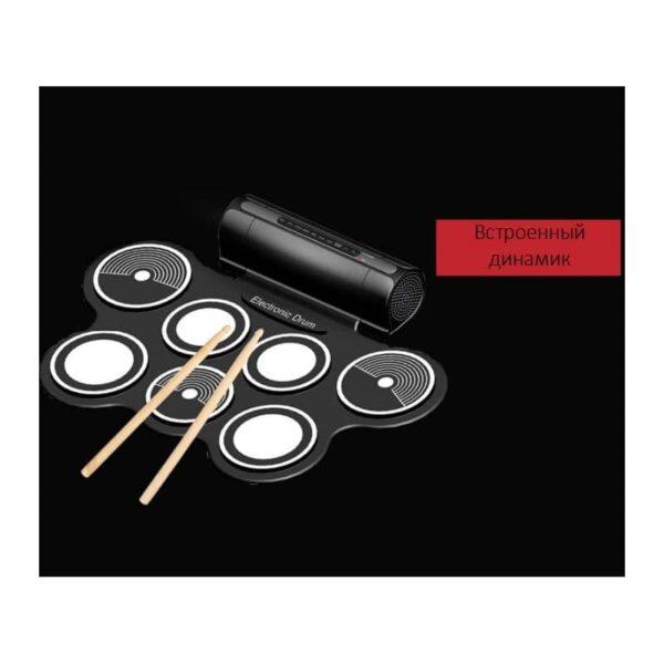 38363 - Электронная портативная барабанная установка Konix MD759: стерео-динамики, педали, mp3-запись, поддержка игр и приложения