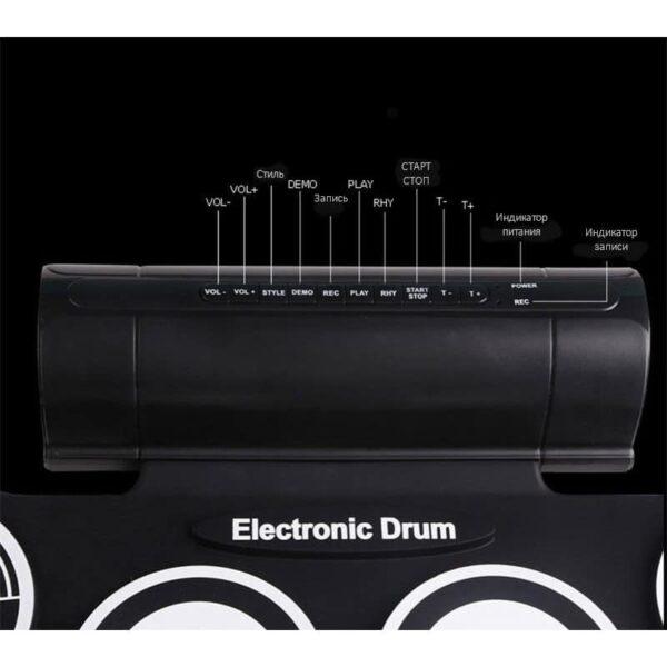 38374 - Электронная портативная барабанная установка Konix MD759: стерео-динамики, педали, mp3-запись, поддержка игр и приложения