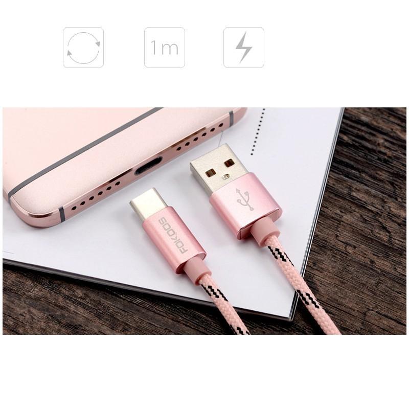 38404 - Нейлоновый кабель-адаптер Fokoos USB Type C к USB: длина 0,25/ 1,5/ 2 м, 5 цветов