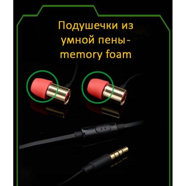 38427 - Портативные игровые наушники-гарнитура Fokoos M4: удлинитель для двойного выхода микрофон-наушники, 3,5 мм разъем, 110 дБ