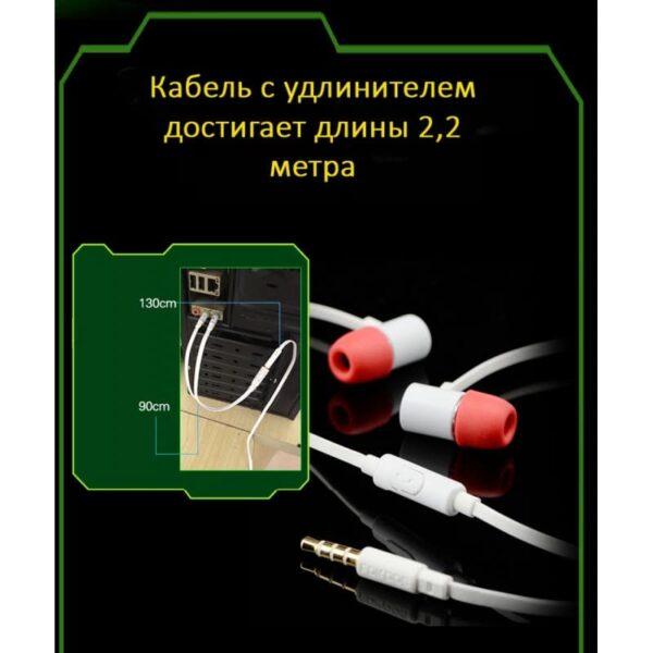 38430 - Портативные игровые наушники-гарнитура Fokoos M4: удлинитель для двойного выхода микрофон-наушники, 3,5 мм разъем, 110 дБ