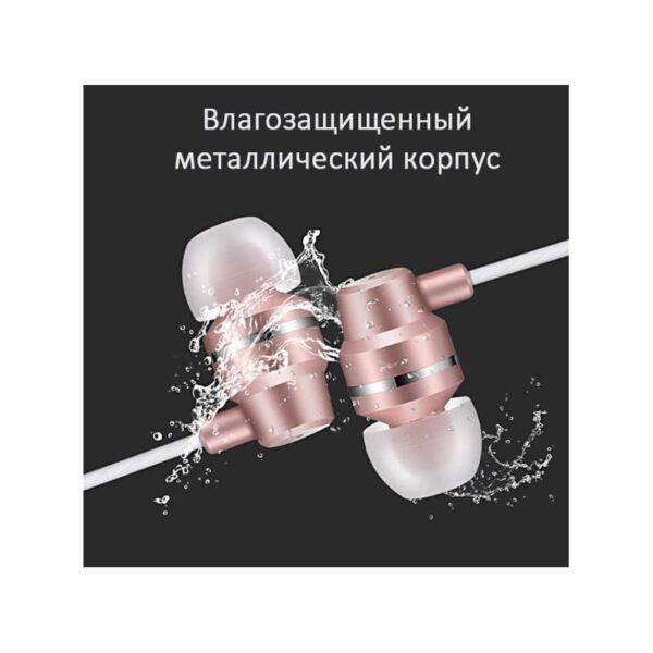 38452 - Влагозащищенные наушники для смартфона Fokoos J1 (3,5 мм штекер)