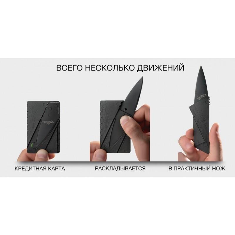 Нож-кредитка Cardsharp – 7.6 см, 14 г, нержавеющая сталь 186294