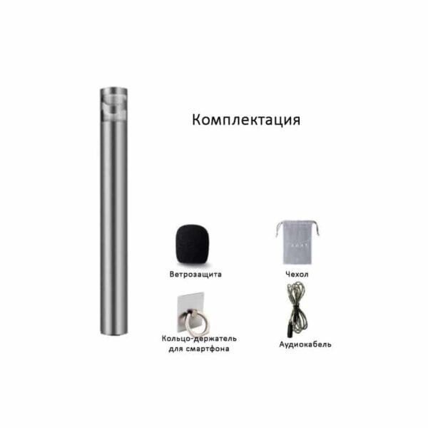 38520 - Караоке-микрофон Fokoos M8 для смартфона с аудиокабелем 3,5 мм на 2 выхода + кольцо-держатель для смартфона