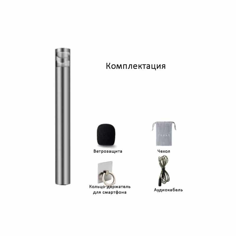 Караоке-микрофон Fokoos M8 для смартфона с аудиокабелем 3,5 мм на 2 выхода + кольцо-держатель для смартфона 214156