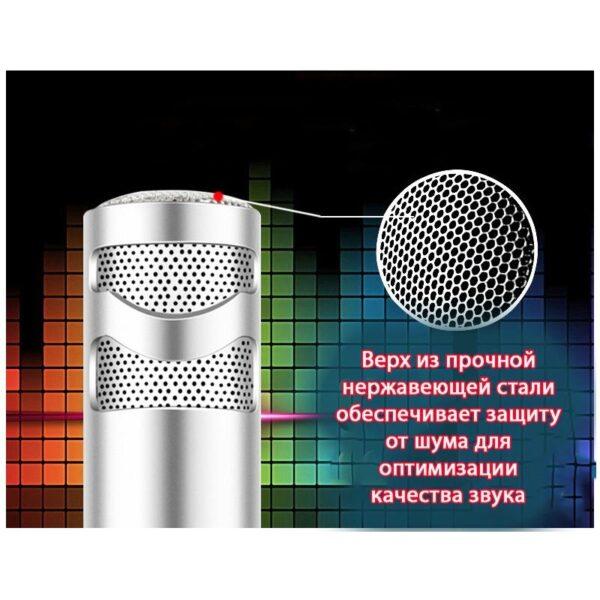 38527 - Караоке-микрофон Fokoos M8 для смартфона с аудиокабелем 3,5 мм на 2 выхода + кольцо-держатель для смартфона