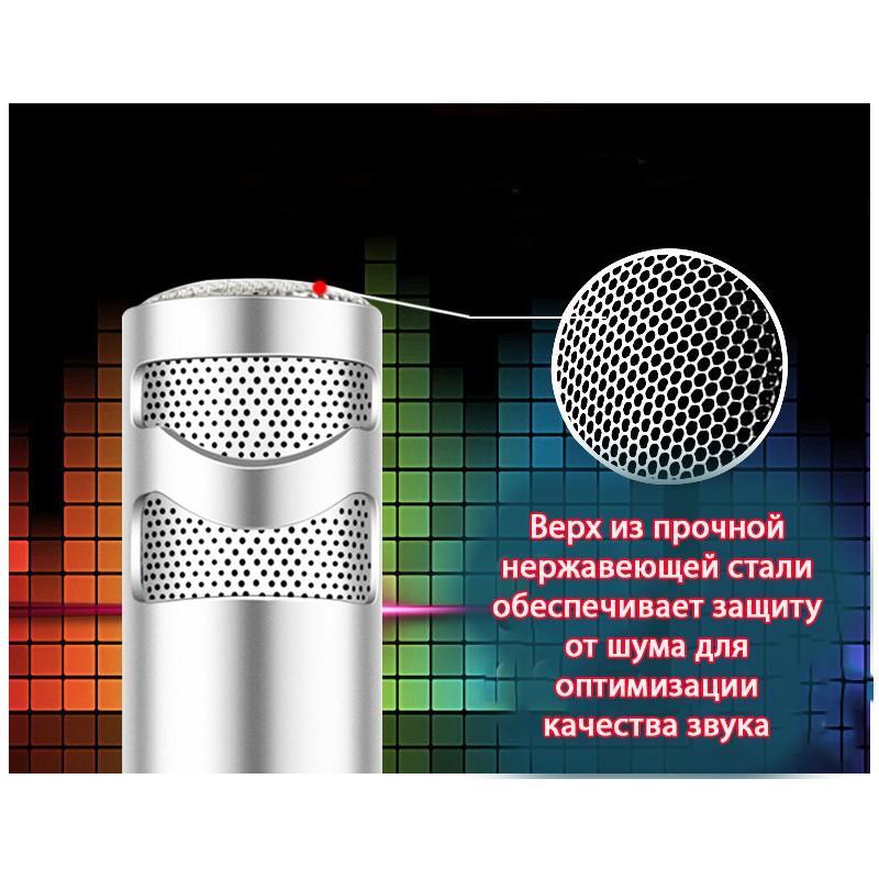 Караоке-микрофон Fokoos M8 для смартфона с аудиокабелем 3,5 мм на 2 выхода + кольцо-держатель для смартфона 214163
