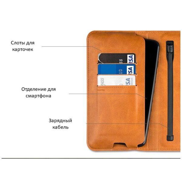 38570 - Карманный Power Bank-чехол ZHUSE для смартфона (6800 мАч): Micro USB с переходниками для USB Type-C и Ligthning разъемов