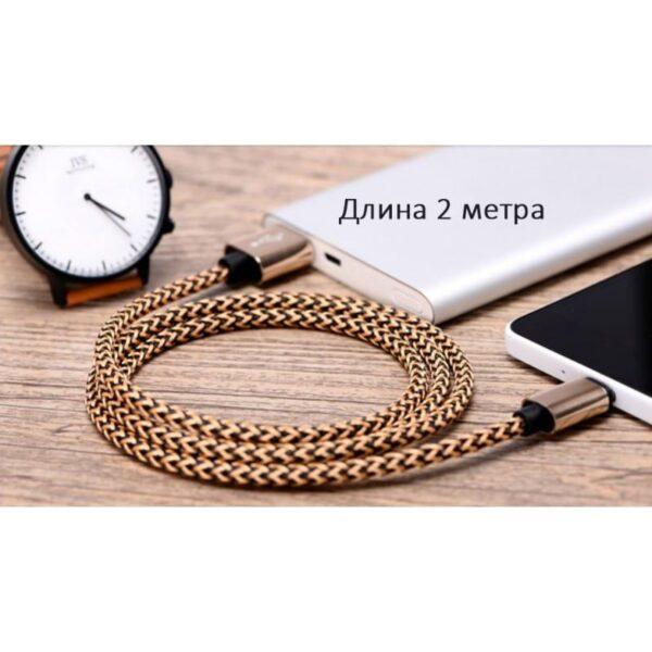 38618 - USB Type-C-кабель (адаптер к USB-порту): быстрая зарядка 2,1А, длина 0,25/ 1/ 2/ 3 метра