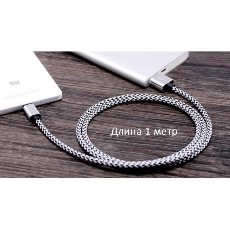 USB Type-C-кабель (адаптер к USB-порту): быстрая зарядка 2,1А, длина 0,25/ 1/ 2/ 3 метра 214294