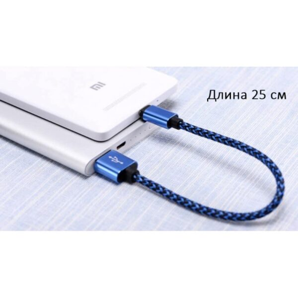 38620 - USB Type-C-кабель (адаптер к USB-порту): быстрая зарядка 2,1А, длина 0,25/ 1/ 2/ 3 метра