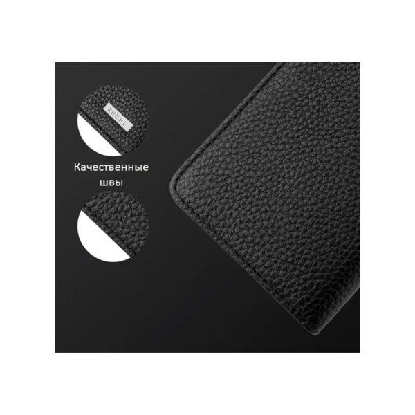 38632 - Power Bank-портмоне ZHUSE 4000 мАч: Micro USB-разъем + Lightning-порт (Apple), PU-кожа, отделения для визиток