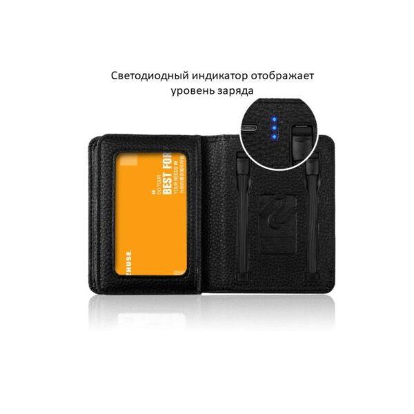 38637 - Power Bank-портмоне ZHUSE 4000 мАч: Micro USB-разъем + Lightning-порт (Apple), PU-кожа, отделения для визиток