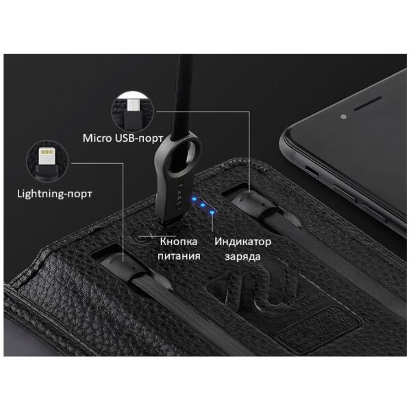 38639 - Power Bank-портмоне ZHUSE 4000 мАч: Micro USB-разъем + Lightning-порт (Apple), PU-кожа, отделения для визиток