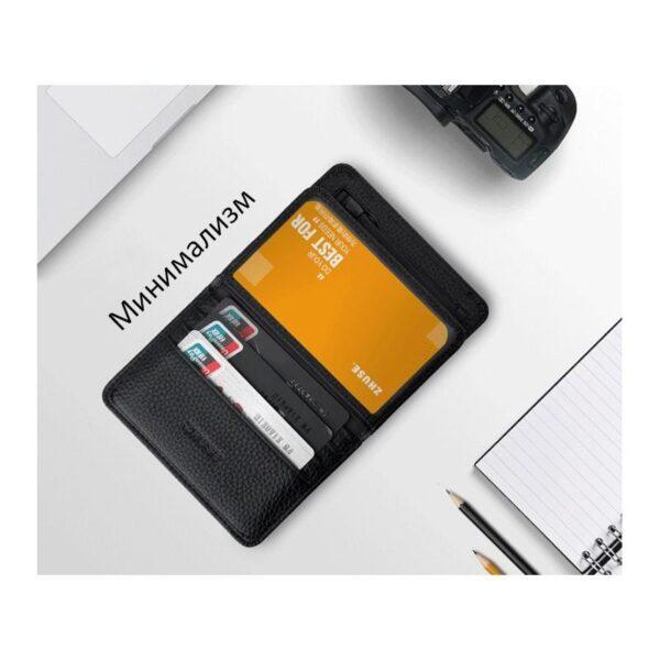 38643 - Power Bank-портмоне ZHUSE 4000 мАч: Micro USB-разъем + Lightning-порт (Apple), PU-кожа, отделения для визиток