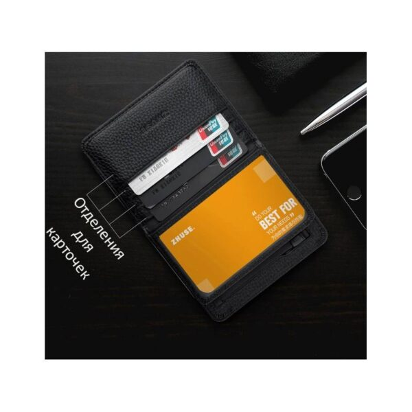 38648 - Power Bank-портмоне ZHUSE 4000 мАч: Micro USB-разъем + Lightning-порт (Apple), PU-кожа, отделения для визиток