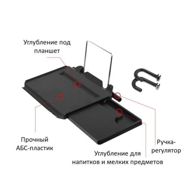 38655 - Автомобильный раскладной столик для руля, сиденья автомобиля: углубление для планшета, выдвижная столешница для мыши